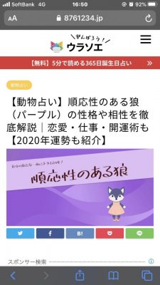 IMG_6437.jpg